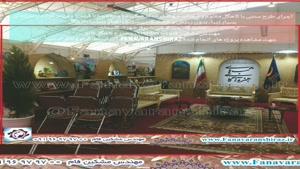 کاهگل نانو - اجرای کاهگل ضد آب جهت غرفه فرهنگی در نمایشگاه