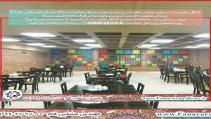 کاهگل ضد آب جهت پوشش سقف بتنی و دیوار سلف دانشگاه امیرکبیر