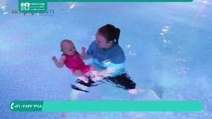 آموزش از پایه شنا پروانه به کودک