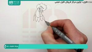 طریقه کشیدن نقاشی خروس شیک