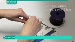 ساخت دستبند چرم با مهره های رنگی