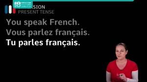 نحوه ی صحبت کردن به زبان فرانسوی