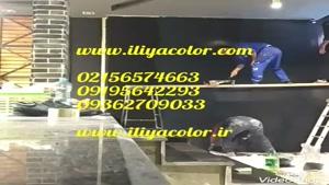 آموزش دستگاه مخمل پاش 09384086735 ایلیاکالر