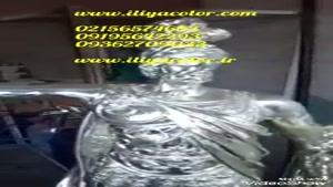 آبکاری فانتاکروم - پک مواد ابکاری 09192069105