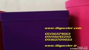 دستگاه مخمل پاش صنعتی - قیمت پودر مخمل 09384086735