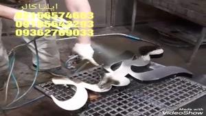 فروش پک مواد فانتاکروم-دستگاه ابکاری 09384086735 ایلیاکالر