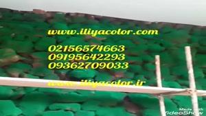 قیمت دستگاه مخمل پاش صنعتی - پودر مخمل 09384086735