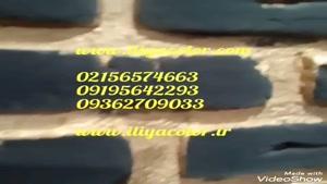 فروشنده دستگاه مخمل پاش 09384086735 ایلیاکالر