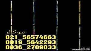 فروشنده دستگاه فانتاکروم * پک مواد ابکاری 09195642293