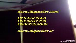 قیمت دستگاه مخمل پاش*فروش مخمل پاش 09384086735