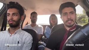 دوربین مخفی ازدواج اجباری در تاکسی