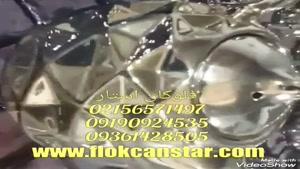 دستگاه مخمل پاش با قیمت مناسب وکیفیت عالی 09333467328