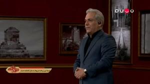 برنامه دورهمی فصل چهارم قسمت 56
