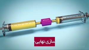 تزریق چربی به روش میکروفت  | کلینیک هلیا | 02122810089
