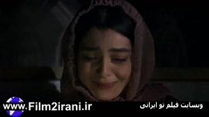 دانلود سریال دل قسمت 25 | دانلود قسمت بیست و پنجم سریال دل