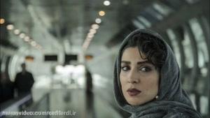 دانلود فیلم امیر (کامل و بدون سانسور)|فیلم امیر