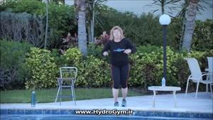 تمرینات ورزش در آب کیک بوکسینگ در هیدروجیم