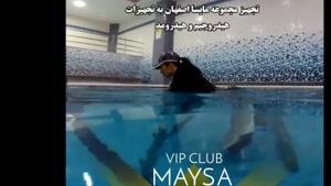 ورزش در آب در هیدروجیم در اصفهان