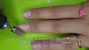 آموزش کاشت ناخن بدون تیپ با فرمر:مرحله۵:ازبین بردن ناهمواری