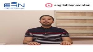برای آموزش زبان انگلیسی کودکان اعصاب داشته باشید