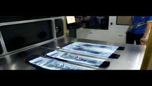 فروش دستگاه لیزرفول اتوماتیک اورگان