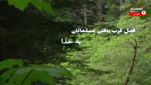 کلیپ عید سعید قربان با صدای فلاح اکبر عبدالله