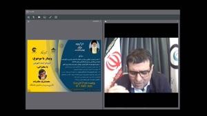 وبینار کرونا و آینده آموزش با سخنرانی دکتر محمدشریف زاده