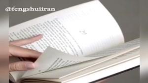 انرژي كتاب و كتابخانه 📚📖
