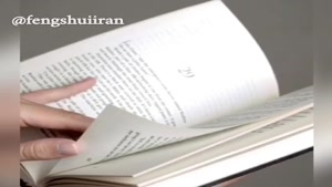 انرژي كتاب و كتابخانه📚📖
