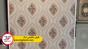 فرش ماشینی ترک طرح کیما گل برجسته زمینه طوسی کد ۲۲۴۱۰۶