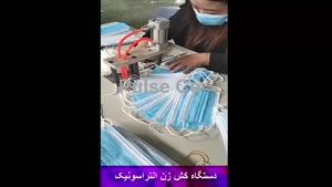 فروش حدیدترین دستگاه های کش زن پدالی التراسونیک