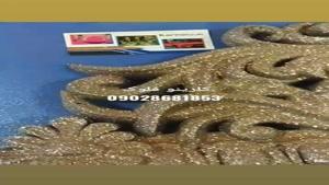 دستگاه مخمل پاش اکلیل پاش کارینو فلوک 09028681853