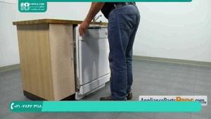 تعویض قطعه پلاستیکی پمپ ماشین ظرفشویی