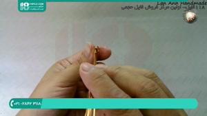 آموزش ساخت دستبند به شکل النگو با سیم مسی