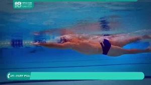 آموزش حرفه ای ورزش شنا