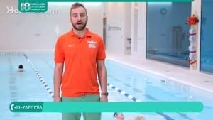 آموزش شنای زیر آبی مخصوص بزرگسالان