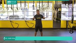 فواید ورزش پیلاتس بر روی بدن