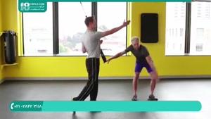 نحوه ی اجرای ورزش تی آر ایکس