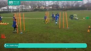 آموزش گرم کردن و تمرینات هماهنگی بدن در فوتبال