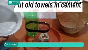 ساخت آبنما رومیزی با بطری نوشابه و سیمان