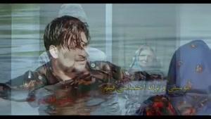 تریلر فیلم های ایرانی