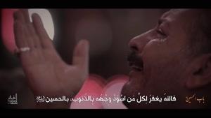 """دانلود مداحی  """" باب الحسين """"   حسين خلجی"""