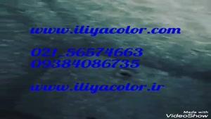 آشنایی با مکانیزم دستگاه مخمل پاش 09038144727