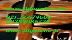 قیمت دستگاه هیدروگرافیک-فیلم هیدروگرافیک 09192069105