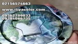 دستگاه جیر پاش ایلیاکالر02156574663