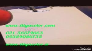 دستگاه مخمل پاش برای سطوح مختلف / قیمت پودر مخمل 09384086735