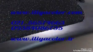 آموزش دستگاه مخمل پاش - فلوک پاش 09362709033 ایلیاکالر