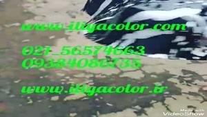 آموزش دستگاه هیدروگرافیک/قیمت فیلم هیدروگرافیک 09192069105