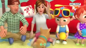 انیمیشن آموزش زبان انگلیسی cocomelon قسمت 105