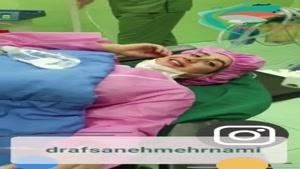 زایمان سزارین در بیمارستان لاله